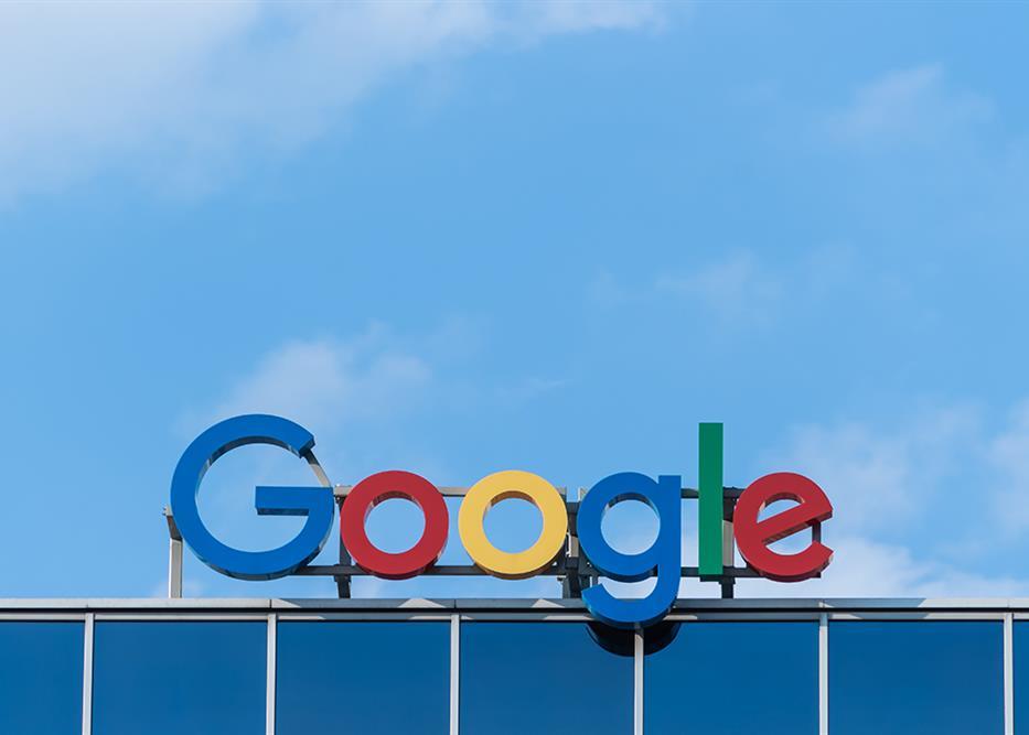 Google's logo history